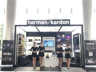 哈曼耳机-上海金虹桥中心