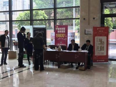 房天下推广-上海漕河泾实业大厦