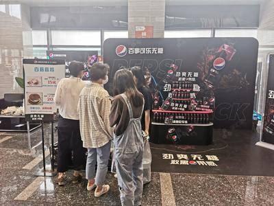 百事可乐无糖推广-苏州乐嘉汇商务广场