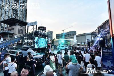 一汽SUV试驾活动-西安老城根Gpark-欢乐广场