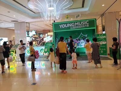 QQ音乐校园乐队大赛-天津远洋未来广场