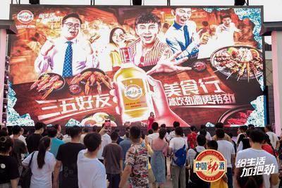 中国劲酒-苏州观前街-玄妙观东侧广场