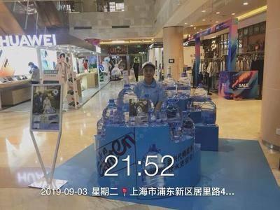 景田水推广-上海汇智国际商务中心