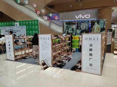 欧妮丽佳品牌特卖-广州漫广场