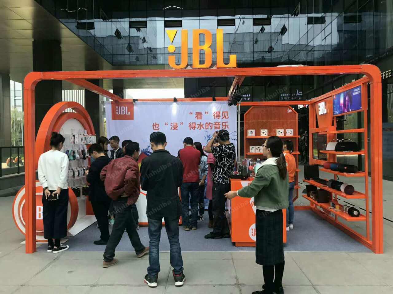 JBL耳机-杭州西溪壹号