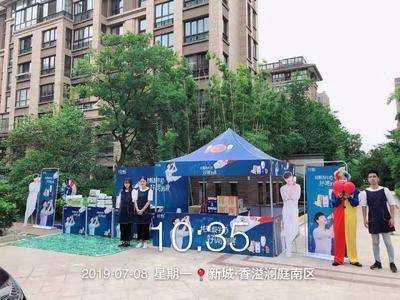 纯甄品牌推广-上海香溢澜庭