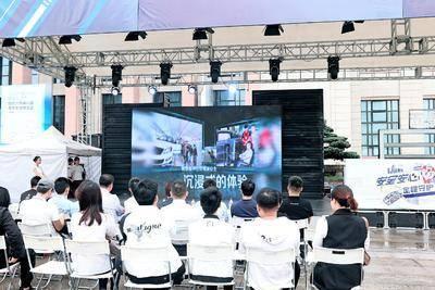 安行中国-浙江展览馆南广场