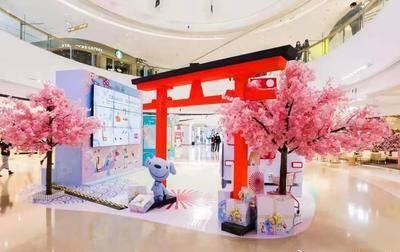 京东超级品牌日_冈本X瓜生太郎-北京合生汇购物中心