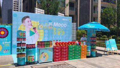 香飘飘meco果汁茶产品推广-杭州恒生科技园