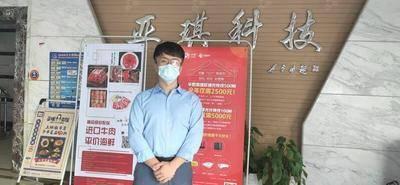 万科房产-杭州亚琪科技大厦