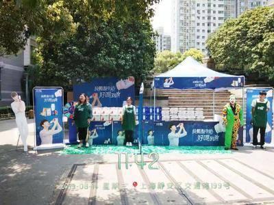 蒙牛纯甄社区推广-上海精文城市家园一期
