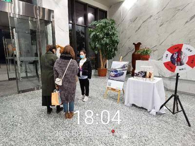 滴滴推广-北京太阳宫大厦