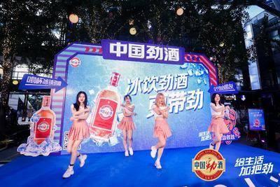 中国劲酒品牌推广-上海徐汇正大乐城-一楼中庭