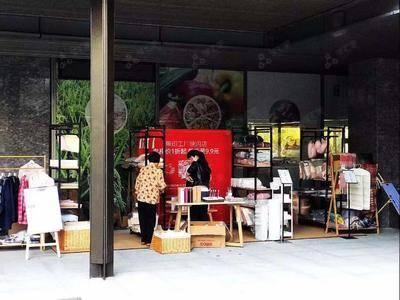 无印良品工厂快闪店-杭州绿城西溪国际商务中心