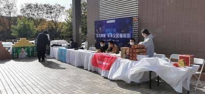 58同城星链计划-北京BDA国际广场