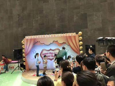 吉的堡少儿英语推广—上海七宝万科广场