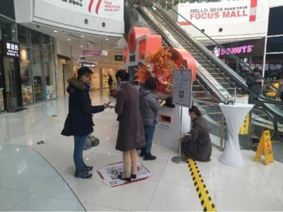 滴滴礼橙专车-北京方恒购物中心