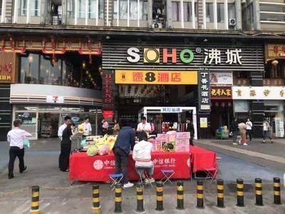 中信银行-成都SOHO沸城