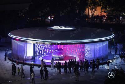 奔驰EQS-上海浦东嘉里城前庭广场