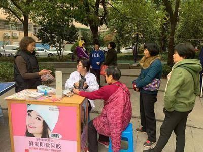 震元堂免费测量血压-杭州天福花园