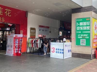冠军特卖-广州卜峰莲花车陂店