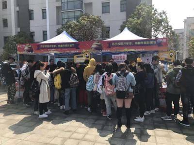 苏宁超市华硕品牌推广-上海海洋大学临港校区