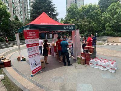 农夫山泉社区推广-上海中海馨园