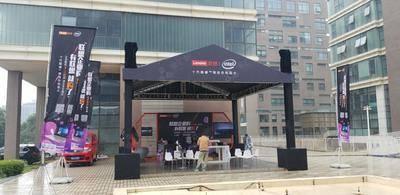 联想电脑推广-北京BDA国际广场