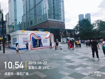 361&高达快闪店-成都银石广场