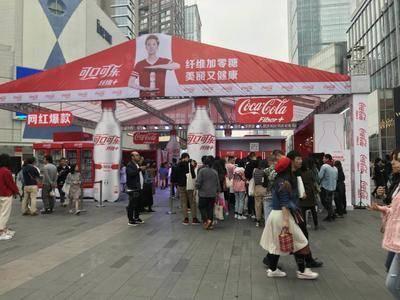 可口可乐-成都春熙路步行街