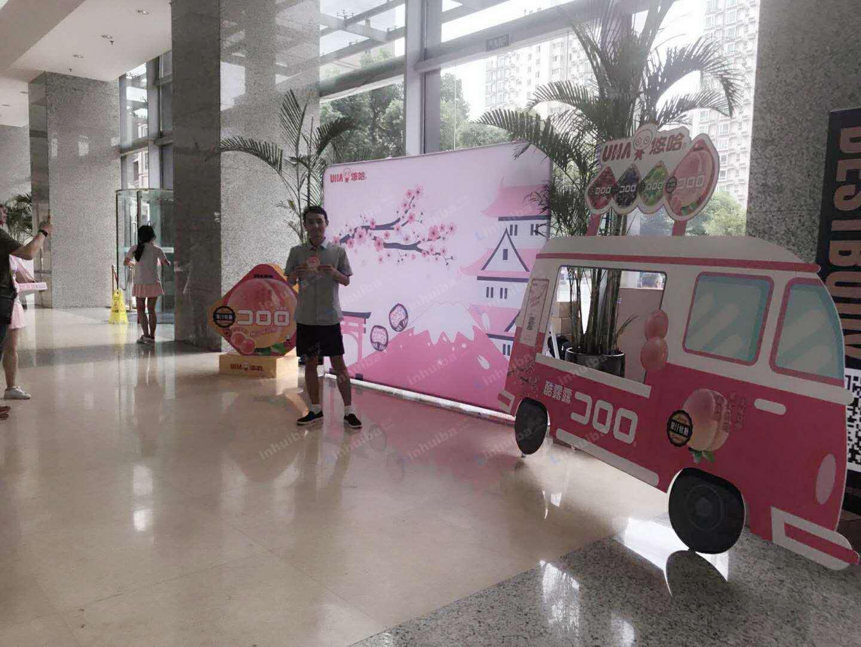 悠哈果汁软糖-上海珠江创意中心