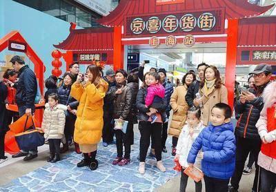 邻汇吧&绿地缤纷城京东年货节-上海徐汇绿地缤纷城