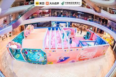 美团点评·FUN浪星球-上海陆家嘴中心L+MALL