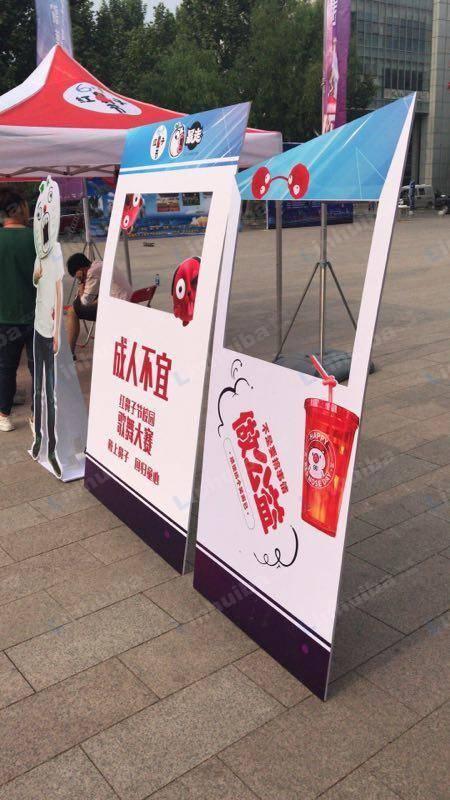 暴走动漫红鼻子节-北京工业大学