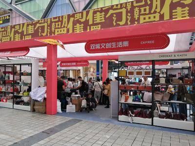 CHERLSS&KEICH-重庆解放碑步行街