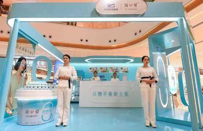 简爱酸奶-杭州龙湖西溪天街