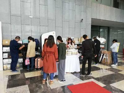 网易严选-杭州海创科技中心