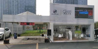 别克关怀-杭州海创科技中心
