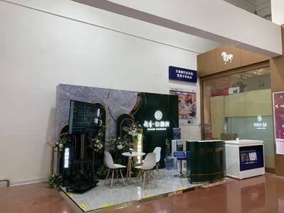 越秀地产-广州山姆会员店