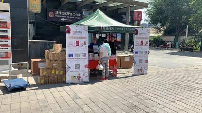 京东一号店推广-北京炫特区