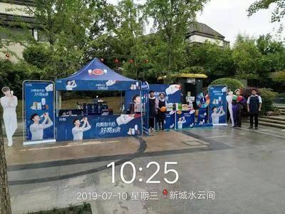纯甄品牌推广-上海水云间