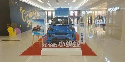 奇瑞小蚂蚁电车展 -广州五号停机坪