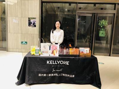 Kellyone果蔬饮料推广活动-杭州传化大厦