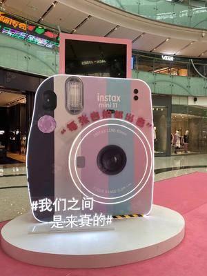 富士相机-成都大悦城
