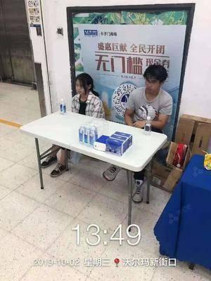 红星美凯龙宣传推广-南京新街口沃尔玛
