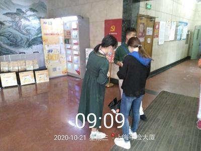 伊利植选写字楼派发-上海中检大厦