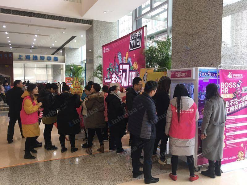 驴妈妈活动-上海珠江创意中心