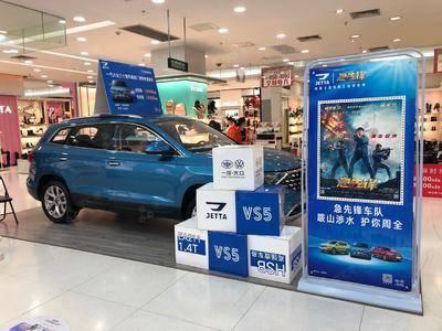 捷达车展-衡阳大洋百货
