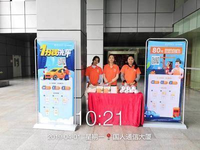 开车啦app推广-深圳国人通信大厦