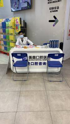 美奥口腔推广活动-深圳保利家乐福超市
